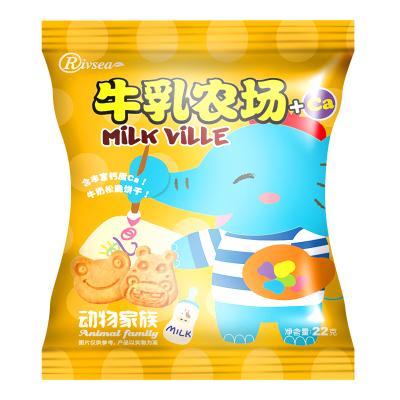 禾泱泱(Rivsea)MilkVille 牛乳农场 动物家族饼干 22克
