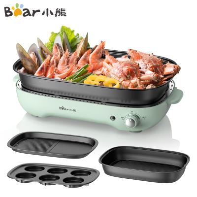 小熊(Bear)電火鍋 DHG-C40D5 4L大容量多功能電熱鍋烤涮一體多盤網紅鍋烤肉火鍋神器蘇寧自營