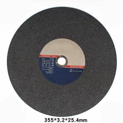 阿斯卡利(ASCARI)切割机 大切片350*3.2*25.4树脂砂轮片两相电切割片锯片 大白鲨355黑片8片
