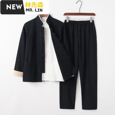 林先森潮流男裝中國青年長袖套裝唐裝男三件套中式棉麻盤扣古漢服中山裝茶服民族服裝