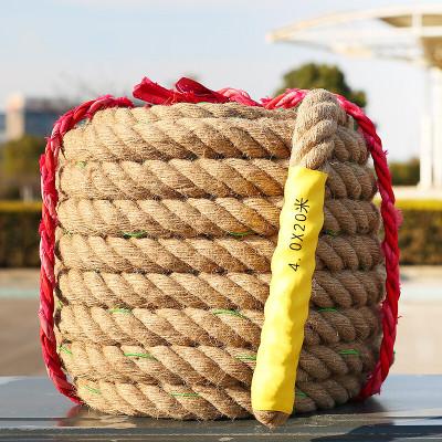 因樂思(YINLESI)拔河比賽專用繩成人兒童幼兒園學生30米粗繩子戶外拔河繩子粗麻繩