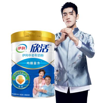 伊利 中老年奶粉900g听装(成人奶粉)