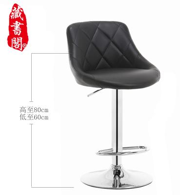 【藏书阁】吧台凳 时尚酒吧椅 前台椅子 吧台凳子吧椅 高脚凳 可升降旋转餐椅