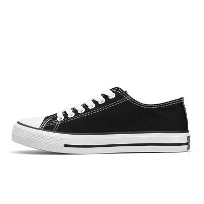 雙星帆布鞋男鞋經典復古低幫鞋子休閑鞋學生韓版板鞋運動鞋女偏小一碼