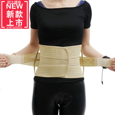 护腰带腰间盘劳损腰椎间盘自发热腰托保暖突出夏季薄款男女士护腰