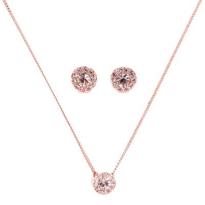 Givenchy/纪梵希 施华洛世奇人造水晶耳钉项链套装