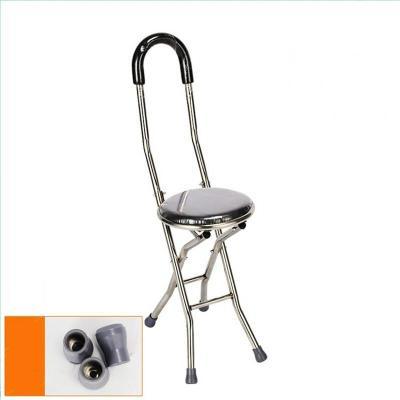 手杖凳老人拐杖椅拐棍可折叠四脚凳子防滑四脚拐杖手杖加厚不锈钢腋下拐