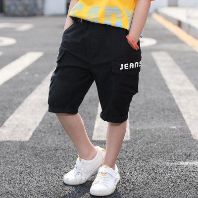 男童新款夏薄款中大童運動短褲休閑兒童運動五分褲威珺