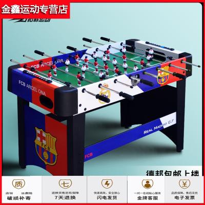 蘇寧放心購桌上足球機成人8桿足球桌室內兒童親子游戲桌雙人互動桌面足球臺簡約新款