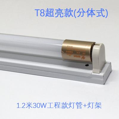 苏宁精选LED灯管T5T8一体化支架全套光管工程超亮恒流日光节能支架灯1.2米聚兴新款