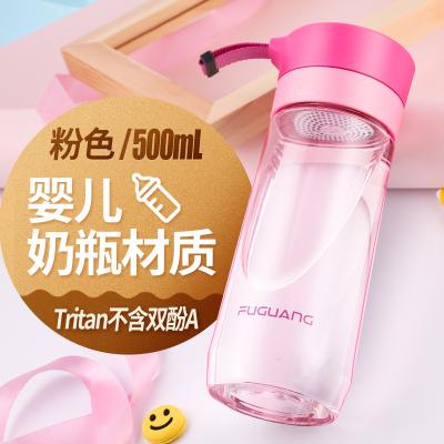 富光(FUGUANG)塑料杯WFS1019-500 500ml大容量创意随手杯男女学生运动便携过滤水杯泡茶杯塑料杯子 粉色