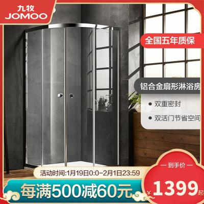 JOMOO九牧 淋浴房 整体淋浴房 钢化玻璃淋浴房 侧拉式不含蒸汽弧形淋浴房 M3124/M412