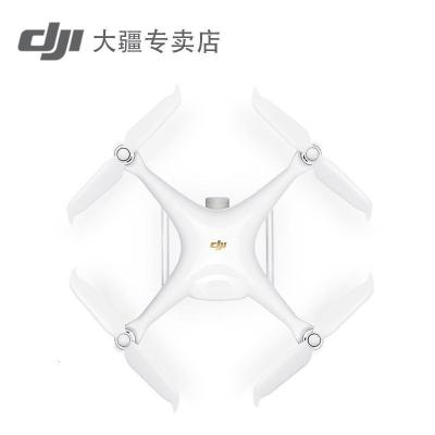 DJI 大疆無人機 精靈4 Phantom 4 Pro V2.0 四面避障4K高清超 單機+電池+隨心換