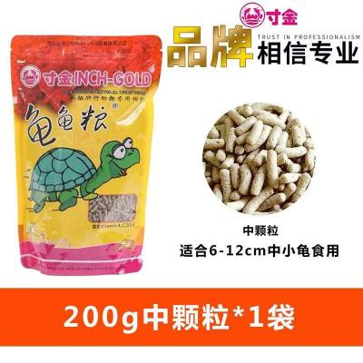 寵弗 精品寸金龜糧烏龜飼料巴西龜幼龜飼料烏龜食龜料通用糧食龜糧補鈣 中顆粒200g買2送1每袋5.8元 組合
