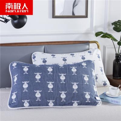 南極人(NanJiren)家紡 加厚六層紗布純棉枕巾一對裝 床上用品50x80cm全棉單人枕頭巾條紋/格子枕芯巾兩只裝