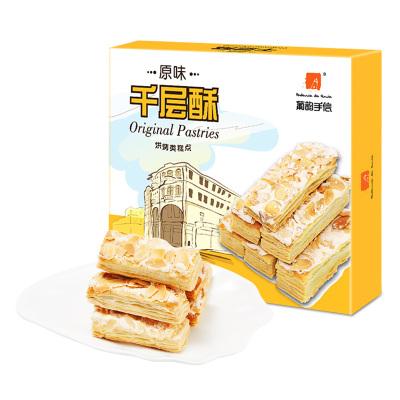 葡韵300g杏果仁条松塔千层酥奶油饼干糕点心零食早餐酥饼