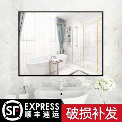 閃電客浴室鏡子貼墻自粘廁所洗手衛生間洗漱臺免打孔壁掛梳妝化妝掛墻式