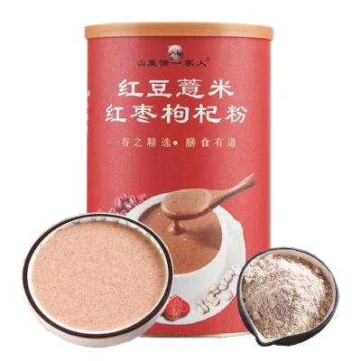 紅豆薏米紅棗枸杞粉五谷代餐粉600g營養早餐粉【孕婦禁食】