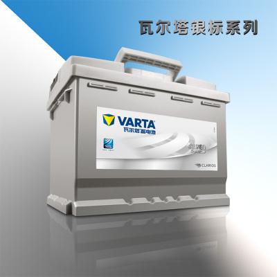 瓦爾塔/VARTA 蓄電池電瓶銀標