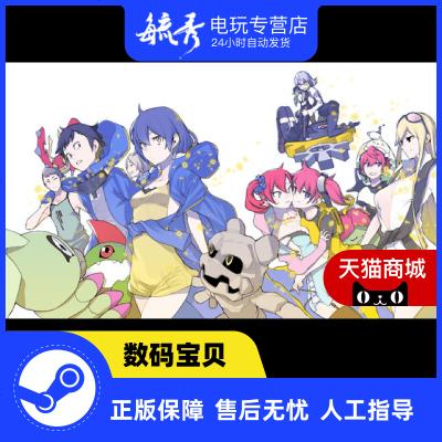PC正版STEAM游戲Digimon Story Cyber Sleuth: Complete Edition數碼寶