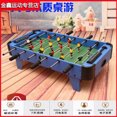 蘇寧放心購大號兒童桌上桌面足球臺波比足球機玩具游戲球桌游簡約新款