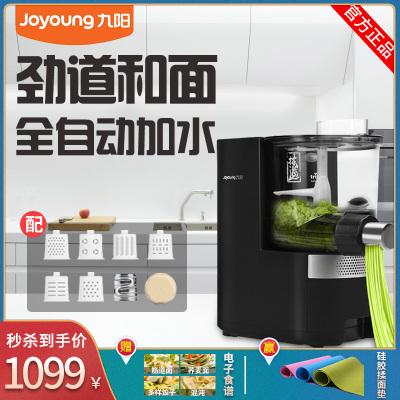九陽(Joyoung) 面條機 家用全自動 智能自動加水多功能壓面機電動餃子皮機官方旗艦店正品M6-L20