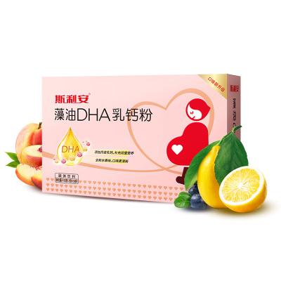 送金斯利安10片*3盒】斯利安 藻油DHA 孕期適用 水果口味 5g*30袋一月量 三歲以上食用