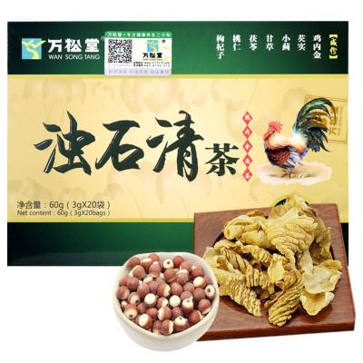 萬松堂濁石清茶 含雞內金可配合結石排石溶石顆粒消石化石產品 20袋/盒
