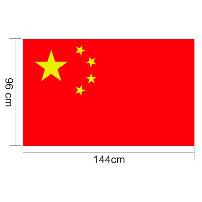 得力(deli) 中國國旗 納米2號3號4號5號國旗 五星紅旗 3224
