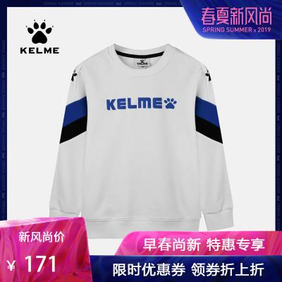 kelme卡尔美 儿童足球训练服男女长袖上衣学生套头男童运动卫衣棉