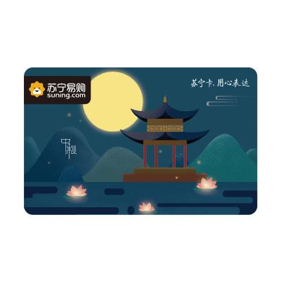 【万博官网app体育ios版卡】中秋主题(电子卡)