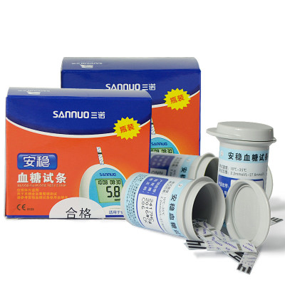 三諾(SANNUO) 安穩血糖試紙瓶裝家用100支瓶裝 送等量采血針