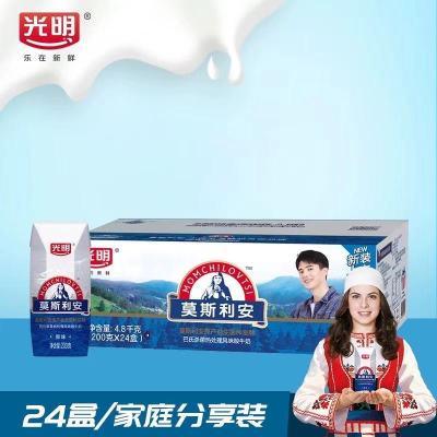 8月生產 光明莫斯利安酸奶原味散裝200g*24盒家庭裝風味酸牛奶盒裝酸奶整箱