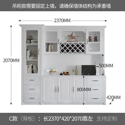 歐式餐邊柜簡約現代吊柜餐廳櫥柜酒柜一體靠墻法耐組 C款:(背板款)長2370X420X2070靠左(支持定制) 6門以上