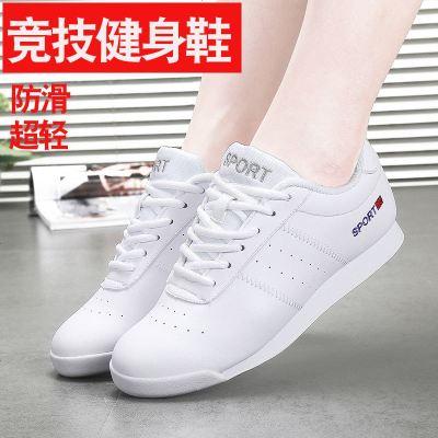舞蹈鞋女儿童软底广场舞鞋白色竞技健美操鞋啦啦操训练男鞋体操鞋