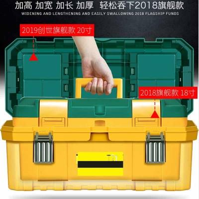 古達五金工具箱家用塑料大小中號手提式電工多功能維修車載盒收納箱14寸加強款