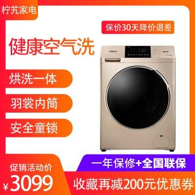 【準新品】三洋(SANYO) DDC10724OG 10公斤變頻洗烘一體全自動滾筒洗衣機空氣洗羽裳內筒