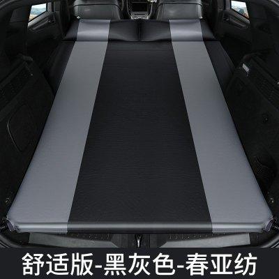 車載充氣床后排suv后備箱旅行床通用汽車床墊睡覺神器非充氣兒童2 B款舒適版5cm厚黑灰/弧邊