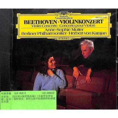 原裝正版 貝多芬 小提琴協奏曲/卡拉揚/穆特 古典進口CD 4138182
