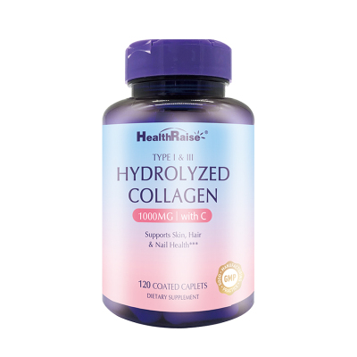 【緊致肌膚 細化毛孔】Health Raise水解膠原蛋白片120片/瓶細化毛孔(護發護膚護甲)小分子易吸收美國進口