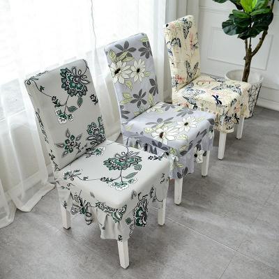 家柏飾(CORATED)椅子套罩通用彈力家用酒店餐桌餐椅套凳子套連體簡約歐式椅墊套裝