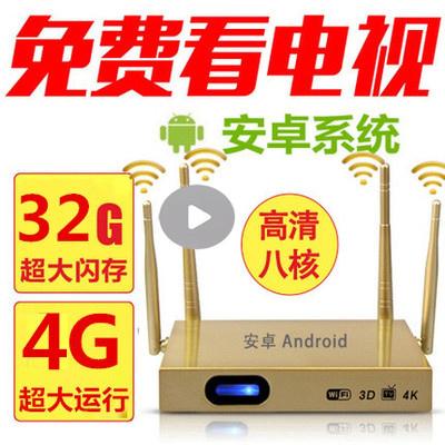 小米米你8核网络机顶盒家用全网通高清WiFi无线电视盒子 安卓播放器