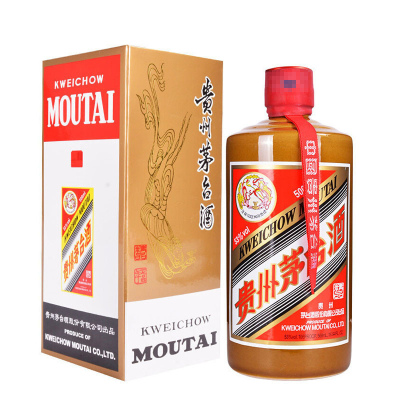 53%vol 500ml 贵州茅台酒(精品)酱香型白酒