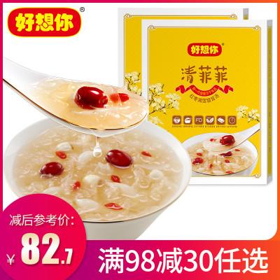 【滿98-30】好想你清菲菲14袋 紅棗銀耳蓮子羹364g 凍干代餐早餐 營養粥