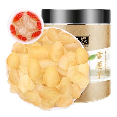 半山農 皂角米 精選云南無硫不加糖雪蓮子 100克/瓶 可搭配桃膠雪燕 女性滋補養生佳品