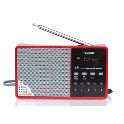 赠【备用电池一块】德生数码播放器d3 红色收音机集数码MP3、电脑音箱 、抗干扰 插卡低声音箱迷你小巧