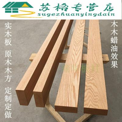 红橡木实木板材窗台面板原木木方条隔断板木料楼梯踏步板加工定制 图片色