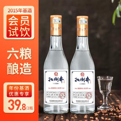 扳倒井 52度一号样酒 基酒年份2015年 高度白酒 500ml*2瓶 纯粮酿造