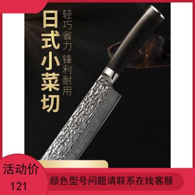 家用工艺轻巧小菜刀家用小切菜刀切片日式切菜用的刀厨房刀具