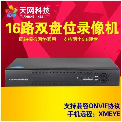 錄像機4盤位16路模擬硬盤錄像機雙盤位DVR 1080P網絡AHD高清同軸監控主機遠程